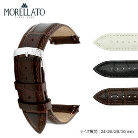 時計ベルト 時計 ベルト カーフ(牛革)型押し MORELLATO モレラート EXTRA エクストラ X5201656 24mm 26mm 28mm 30mm バンド 時計バンド 替えベルト 替えバンド 交換| 腕時計ベルト 腕時計バンド 革ベルト 交換ベルト