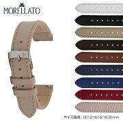 モレラート社製時計ベルトSPRINT(スプリント)