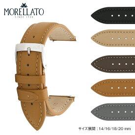 時計ベルト 時計 ベルト カーフ(牛革) MORELLATO モレラート MUNCH ムンク X5333D10 14mm 16mm 18mm 20mm バンド 時計バンド 替えベルト 替えバンド 交換 | 腕時計ベルト 腕時計バンド 革ベルト 交換ベルト