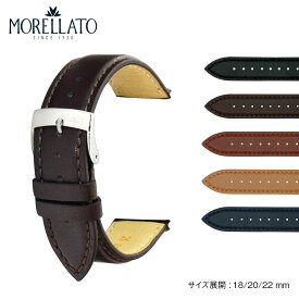 時計ベルト 革ベルト 時計 ベルト リサイクルレザー MORELLATO モレラート NAXOS ナクソス X5391D15 18mm 20mm 22mm バンド 時計バンド 替えベルト 替えバンド 交換 | 腕時計ベルト 腕時計バンド 腕時計 交換ベルト