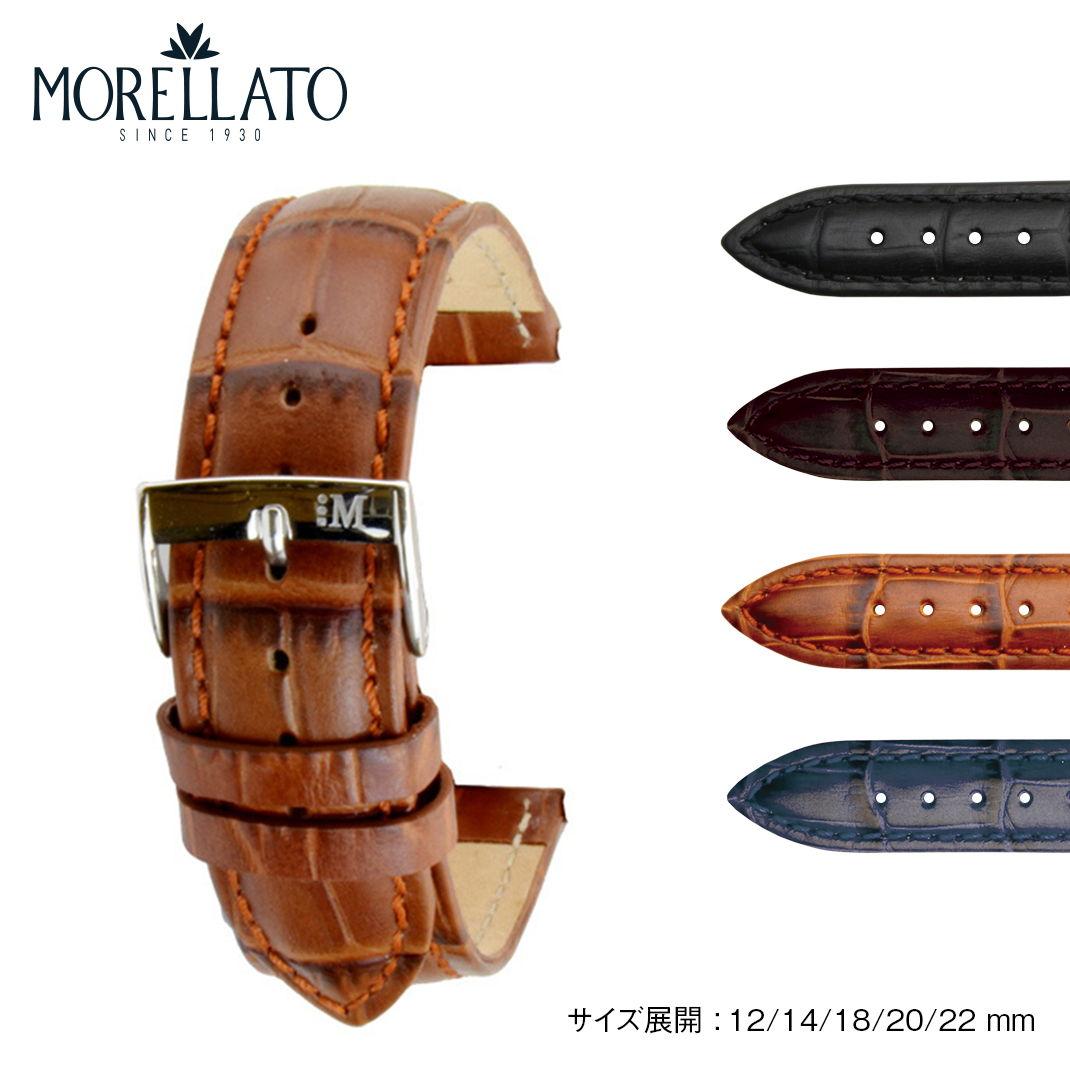 時計ベルト 時計 ベルト カーフ 牛革 MORELLATO モレラート BOLLE ボーレ エクストラロング 寸長 y2269480 18mm 20mm 22mm 時計 バンド 時計バンド 替えベルト 替えバンド ベルト 交換