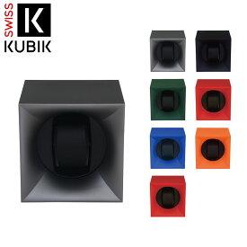 ワインダー ABS樹脂 SWISS KUBIK スイス キュービック STARTBOX スタートボックス 1本用 1モーター SK01-STB | 時計 腕時計 ウォッチワインダー 時計ワインダー 自動巻き上げ機 自動巻き ワインディングマシーン ワインディング マシーン ワインディングマシン