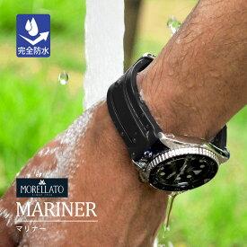 腕時計 交換ベルト 時計ベルト 時計 ベルト ラバー 完全防水 MORELLATO モレラート MARINER マリナー u2859198 バンド 時計バンド 替えベルト 20mm 22mm 24mm 簡単ベルト交換用工具付 |