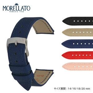 時計ベルト 時計 ベルト リサイクルプラスチック MORELLATO モレラート OCEAN オーシャン X5446D25 16mm 18mm 20mm バンド 時計バンド 替えベルト 替えバンド 交換 簡単ベルト交換用工具付 | 腕時計ベル
