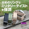 手錶帶手錶帶了黑醋栗帶式北約環 B1008S02 手錶帶手錶皮帶手錶錶帶