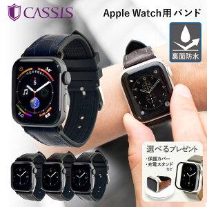アップルウォッチ バンド ベルト apple watch series 6,SE,5,4,3,2,1 革 レザー 本革 38mm 40mm カシス製 ROCHELAIS GRAIN | applewatch3 applewatch4 applewatch5 革ベルト 時計 メンズ レディース 時計ベルト 腕時計ベル