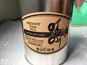 送料無料 東京 海苔の松尾 有明海産味付け海苔 8切104枚×4缶 板のり52枚分 味つけ海苔 味海苔 味のり 味付海苔 味付けのり ポイント消化 のり 有明海 高級海苔 贈答