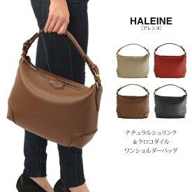 HALEINE/アレンヌ ナチュラルシュリンク&クロコダイル ワンショルダーバッグ レディース 2WAY グレージュ/レッド/ブラウン/ブラック
