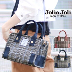 [Jolie Joli] ジョリージョリ バッグ 2WAY ツイード プリント ゴールド 金具 レディース ピンク ネイビー