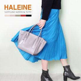 オシャレで使いやすい サフィアーノ レザー ミディアム トートバッグ レディース HALEINE 革 ハンドバッグ 通勤