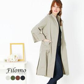 Filomo [フィローモ] フィールドサーモ 中綿 ライナー 付き コート スタンドカラー ベルト 付き 比翼仕立て ロング レディース グレージュ/ブラック