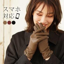 手袋 レディース 本革 レザー手袋 シンプル おしゃれ きれいめ ベルト付き ハトメ 金具 デザイン 裏地 カシミヤ100% 暖かい 防寒 【ネコポスで送料無料】