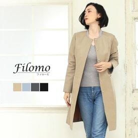 Filomo ラムレザー ノーカラー コート 本革 羊革 ロングコート 女性 アウター ギフト 『ギフト』(04000085r)