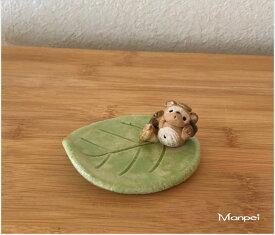木の葉 福狸 お香立て(信楽焼)