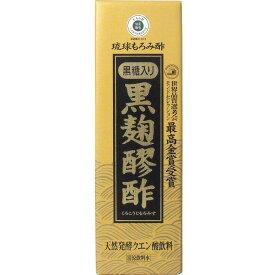 黒麹醪酢 黒糖 720ml ×6個セット