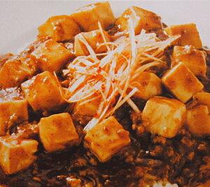 冷凍食品 麻婆豆腐(麻婆丼の素) 1パック(1食分) 【日東ベスト株式会社】