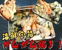【送料無料】 海鮮宝箱ガンガン焼き (牡蠣・サザエ・ホタテ・エビ・アサリ・ムール貝・特製だし・軍手・カキナイフ付)