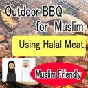 [ムスリムフレンドリー/Muslim Friendly] BBQお肉セット2人前 700g(牛羊鶏/Beef,Ram,Chicken)