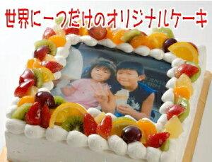 ケーキ 誕生日 写真ケーキ Lサイズ(22cm×22cm) 10〜14人用 (ガナッシュチョコ・モンブラン・レアチーズ)同梱不可  楽天通販 ギフト プレゼント スイーツ