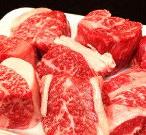 【商番2105】黒毛和牛 サイコロステーキ 300g