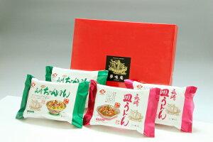 【送料無料】 長崎直送!長崎名物「ちゃんぽん・皿うどん」 各2個入りセット 【つくも食品】