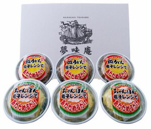 【送料無料】 常温保存!レトルト長崎名物「ちゃんぽん・皿うどん」 各3個入りセット 【つくも食品】