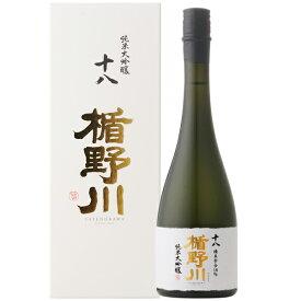 日本酒 地酒 山形 楯の川酒造 楯野川 純米大吟醸 18% 中取り 専用箱付 720ml