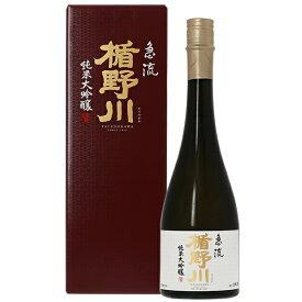 日本酒 地酒 山形 楯の川酒造 楯野川 純米大吟醸 出羽燦々 三十三 33% 専用箱付 720ml