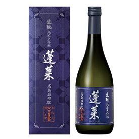 日本酒 地酒 岐阜 渡辺酒造 蓬莱 純米大吟醸 生もと 高島雄町 専用箱付 720ml