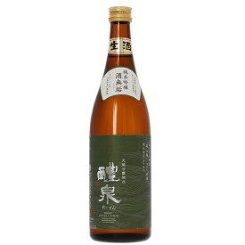 日本酒 地酒 岐阜 玉泉堂酒造 醴泉 酒無垢 純米吟醸 生原酒 720ml
