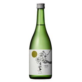 日本酒 地酒 高知 濱川商店(浜川) 美丈夫 麗 吟醸酒 720ml