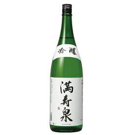 日本酒 地酒 富山 桝田酒造店 満寿泉 吟醸 1800ml