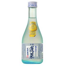 【包装不可】 日本酒 地酒 飛騨 渡辺酒造 蓬莱 吟造り 生貯蔵酒 300ml