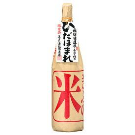 日本酒 地酒 岐阜 渡辺酒造 蓬莱 手造り純米 ひだほまれ 1800ml