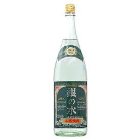 焼酎 宮崎 佐藤焼酎製造場 銀の水 25度 1800ml