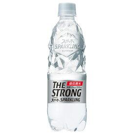 【送料無料】【包装不可】 サントリー 南アルプスの天然水 スパークリング ペットボトル 500ml 1ケース(24本入り) 炭酸水 同梱不可