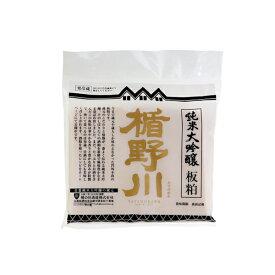 日本酒 地酒 山形 楯の川酒造 楯野川 純米大吟醸 板粕 400g 包装不可