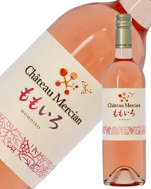 シャトー メルシャン ももいろ 2018 750ml 日本ワイン