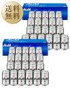 【送料無料】【包装不可】 ビールギフト アサヒ スーパードライ 缶ビールセット AS-5N-2 2箱
