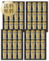【送料無料】【包装不可】ビールギフトサントリーザプレミアムモルツビールギフトセットプレモルBPC3N-44箱