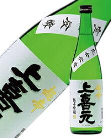 日本酒 地酒 山形 酒田酒造 上喜元 超辛 純米吟醸 720ml