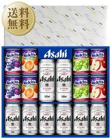 【送料無料】 ビールギフト アサヒ スーパードライ ファミリーセット FS-3N しっかりフル包装+短冊のし