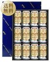 【送料無料】 ビールギフト アサヒ スーパードライ ジャパンスペシャル 缶ビールセット JS-3N しっかりフル包装+短冊のし