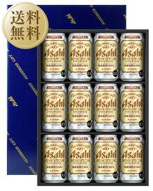 【送料無料】 お歳暮 ビール ギフト アサヒ スーパードライ ジャパンスペシャル 缶ビールセット JS-3N しっかり包装+のし名入可+全梱包
