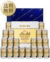 【送料無料】 ビールギフト アサヒ スーパードライ ジャパンスペシャル 缶ビールセット JS-5N しっかりフル包装+短冊のし