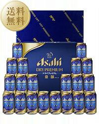 【送料無料】 お中元 ビールギフト アサヒ ドライプレミアム 豊醸 缶ビールセット SP-5N しっかりフル包装+短冊のし