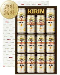 【6/18以降のお届け】【送料無料】 お中元 ビールギフト キリン 一番搾り生ビールセット K-IS3 しっかりフル包装+短冊のし