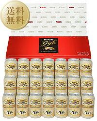 ビールギフト 送料無料 キリン 一番搾り生ビールセット K-NIS5 しっかりフル包装+短冊のし 九州、北海道、沖縄送料無料対象外、クール代別途 他商品と同梱不可