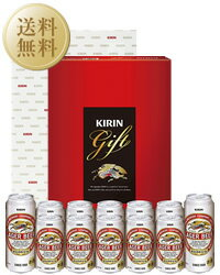 【送料無料】 3/24入荷予定 ビールギフト キリン ラガービールセット K-NRL3 しっかりフル包装+短冊のし