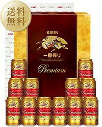 【送料無料】 お中元 ビールギフト キリン 一番搾り プレミアムセット K-PI3 しっかりフル包装+短冊のし